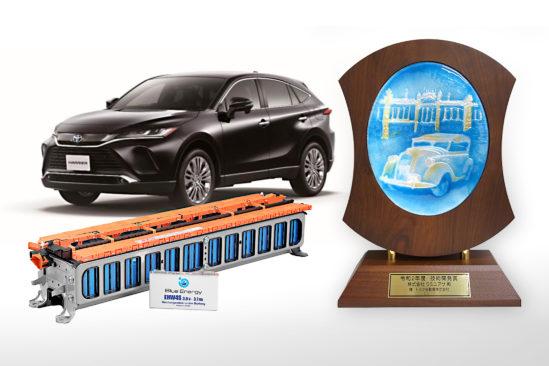 GS YUASA gewinnt erstmals Toyota Technology & Development Award mit Hybridfahrzeug-Batterie