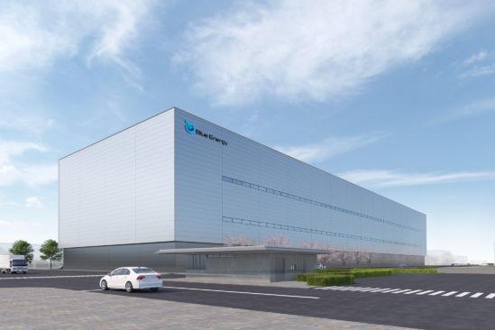 GS YUASA erweitert Produktionskapazität für Lithium-Ionen-Batterien für Hybridfahrzeuge
