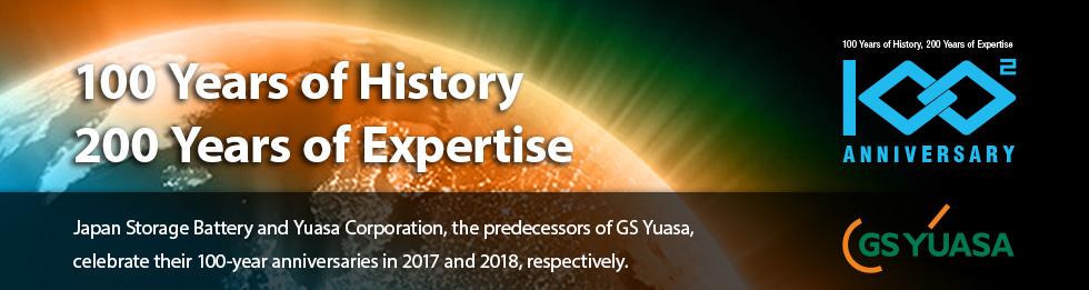 GS Yuasa 100th anniversary