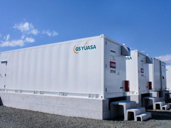 Außenansicht der Lithium-Ionen-Batteriecontainer von GS YUASA.