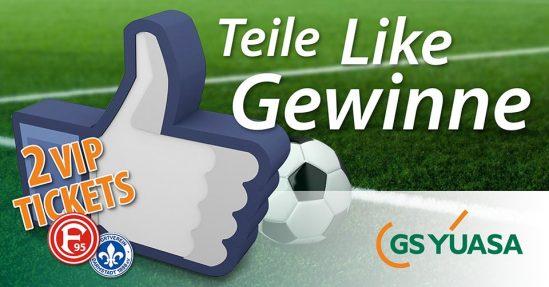 Verlosung auf Facebook von 1 x 2 VIP-Karten für das Spiel Fortuna Düsseldorf – SV Darmstadt 98
