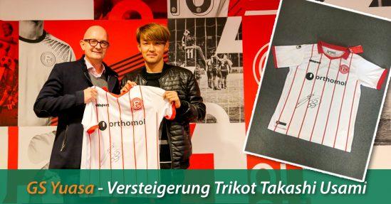 Spendenauktion: GS YUASA & FORTUNA Düsseldorf – signiertes Bundesliga Trikot von Takashi Usami