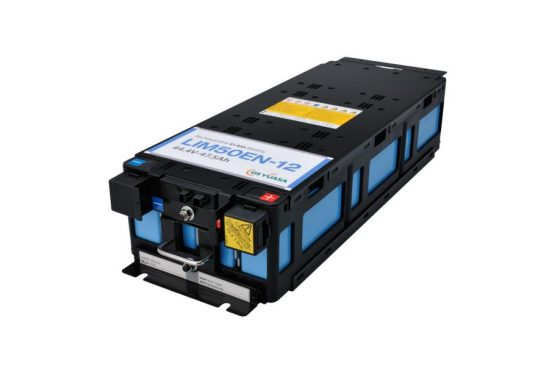 Lithium-Ionen-Hochleistungsbatterie-Module LIM50EN-12