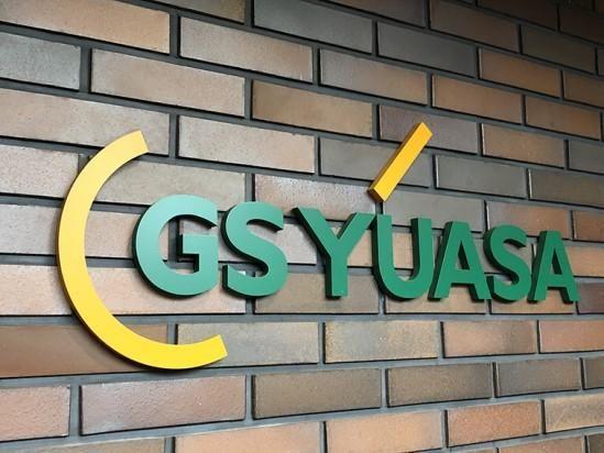GS YUASA blickt mit neuem Firmenslogan in die Zukunft