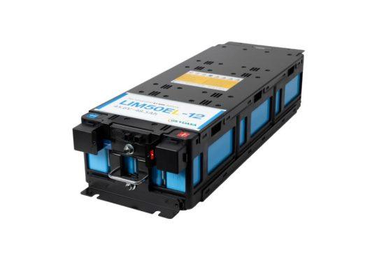 GS YUASA bringt die industriellen Lithium-Ionen-Batteriemodule der LIM50EL-Serie auf den Markt
